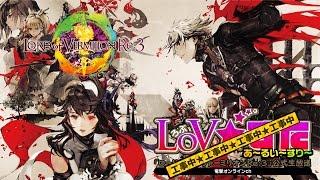 """『LoVRe:3』公式生放送""""LoV☆すた あ~るい~すり~""""第4回"""