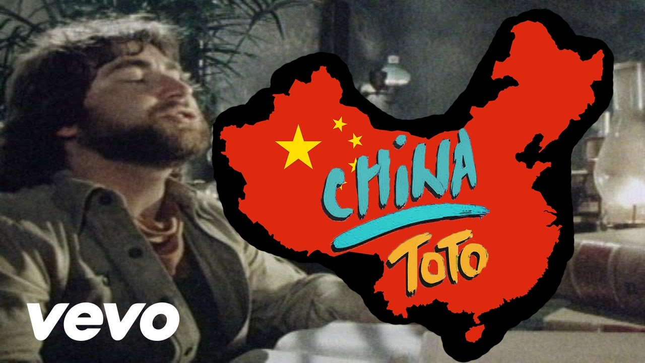 Toto - China - YouTube