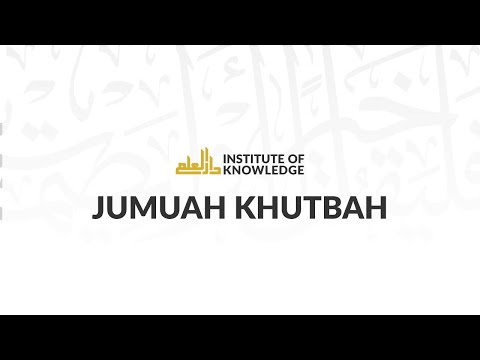 "Sh. Jamaal Diwan | ""To Each We Give From the Bounties of Their Lord"" 