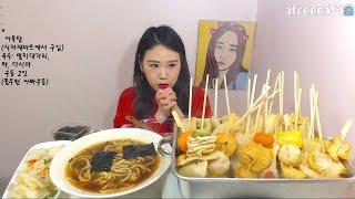 어묵탕 우동 먹방 Mukbang eating show 180205