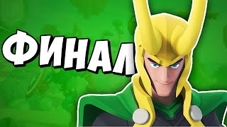 МСТИТЕЛИ (Disney Infinity 2: Marvel Super Heroes) - ФИНАЛ