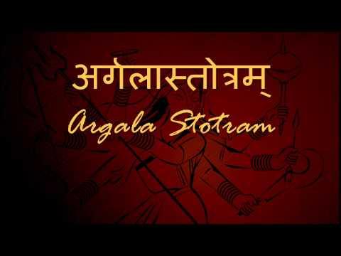 Argala Stotram | Durga Saptshati | with meanings