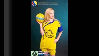 Футбольная форма(Футбольный интернет-магазин http://tokka.com.ua/ предлагает всю необходимую спортивную амуницию, фанатскую атрибут..., 2012-06-19T17:07:16.000Z)