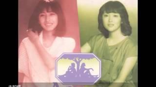 2016.10.22録音 未知標/あみん:1982年リリース 『待つわ』B面収録 何...
