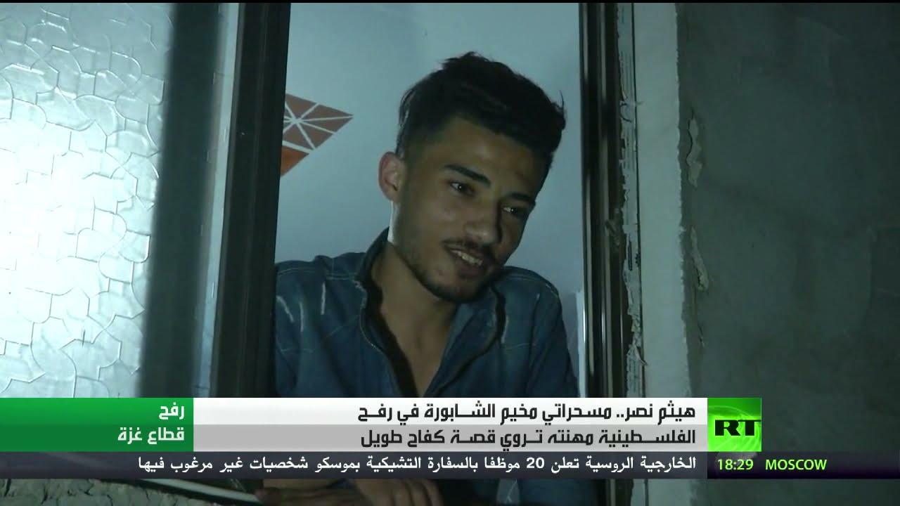هيثم نصر..  مسحراتي المخيم وشاهد على مأساة غزة  - نشر قبل 41 دقيقة