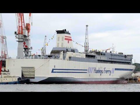 阪 九 フェリー 新 造船
