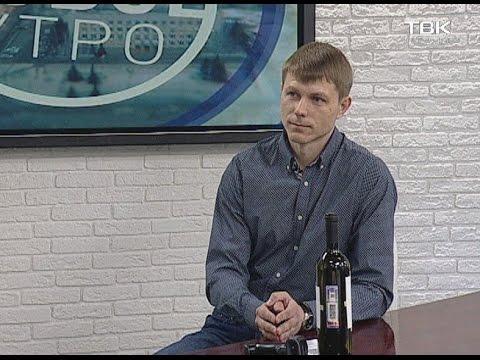 Проверка легальности алкоголя