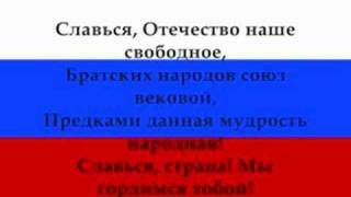 Hymne russe - Russie - Russiche hymne - Russian national ant