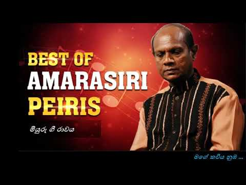 Best Of Amarasiri Peiris Mp3 Song