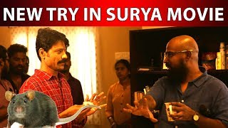 New try in Surya movie