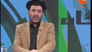 Video BAZ NEGAH   EP 975 21 02 2017 بازنگاه ـ امادگی افغانستان برای پاسخ دادن نظامی بر پاکستان download MP3, 3GP, MP4, WEBM, AVI, FLV Oktober 2018