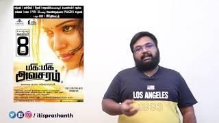 Miga Miga Avasaram Review By Prashanth