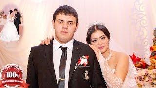 Цыганская свадьба как в Европе. Красиво, чинно, благородно. Рустам и Таня, часть 16