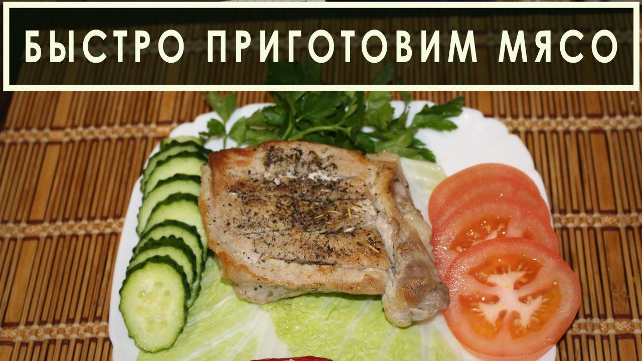 Как вкусно приготовить мясо свинины на сковороде рецепт
