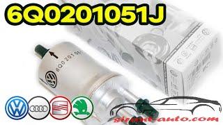 6Q0201051J Фильтр топливный бензиновый Skoda, VW, Audi, Seat
