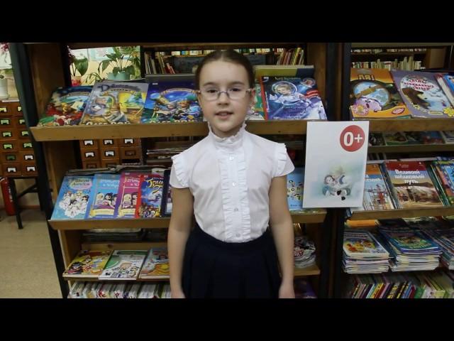 Изображение предпросмотра прочтения – СорокинаСофья читает произведение «Я выросла» А.Л.Барто