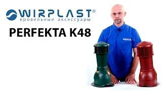 Обзор вентиляционного выхода WirPlast K48/K65 Perfekta для металлочерепицы