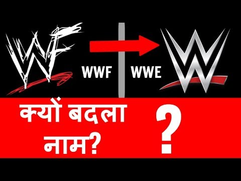 Why WWF To WWE? Why WWE changed its name from WWF In Hindi WWE ne Naam Kyu Badla