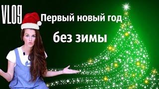 видео Какая погода на Тенерифе на Новый год и Рождество, в декабре и январе?