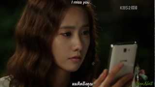 사랑비 Love rain HD - Love message (Jang geun suk & Yoona) Eng sub & Thai sub