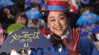 フィギュアスケーターの浅田真央が、映画「メリー・ポピンズ リターンズ...