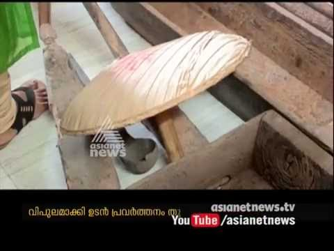 Thunchath ezhuthachan malayalam university to develop Archaeological Museum