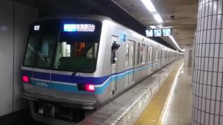 とある平日の東海神駅(笑) 東葉勝田台行き&メトロ 中野行き 到着試し録り(笑)
