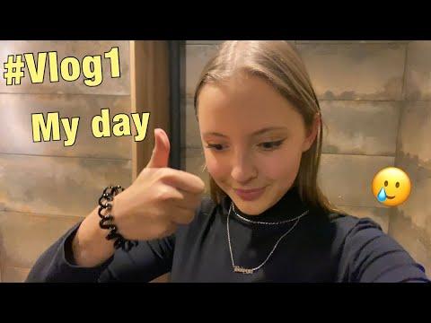 #Vlog1: Один день из моей жизни)