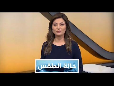 النشرة الجوية الثانية 30/4/2017  - نشر قبل 3 ساعة