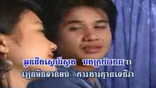 ប្ដូរសាលាប្ដូរចិត្ត - ភ្លេងសុទ្ធ សាពូន មីដាដា | bdosala bdochit - sapon midada karaoke