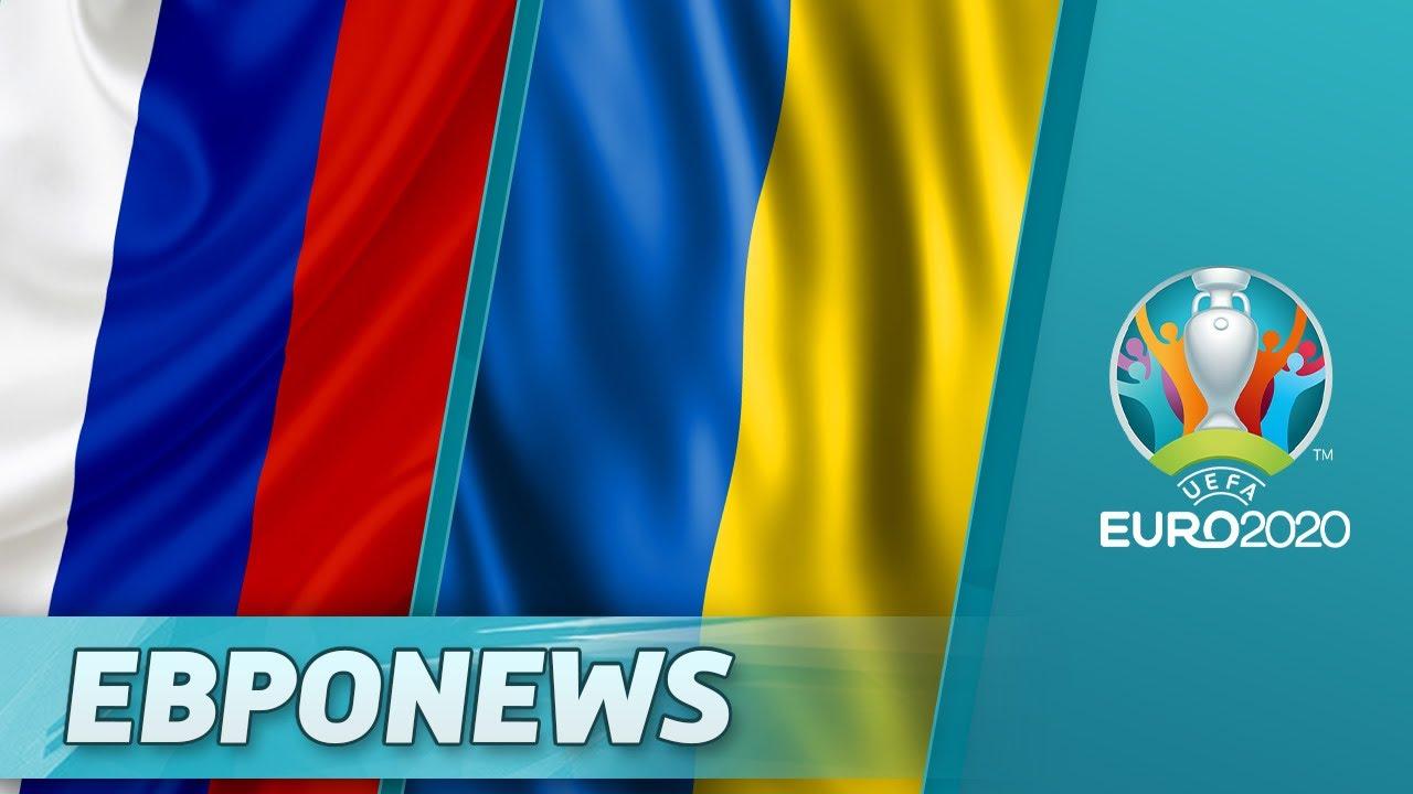 Россия и Украина НЕ ЗАСЛУЖИЛИ плей-офф на этом турнире [ЕвроNEWS #6]
