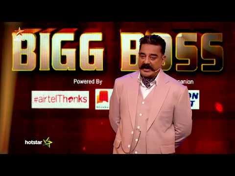 #BiggBossTamil #BiggBossTamil3 #BB #BiggBoss3  #BiggBossSeason3 #BB3 #BiggBoss #VijayTV #VijayTelevision #StarVijayTV #StarVijay #TamilTV #RedefiningEntertainment #BiggBoss #BiggBossTamil #KH #Kamal #KamalHaasan #UniversalHero #Eviction #Nomination  பிக்பாஸ் - தினமும் இரவு 9:30 மணிக்கு உங்கள் விஜயில்..  Click here https://www.hotstar.com/tv/bigg-boss/s-1115/seasons/season-3/ss-6904?utm_source=Youtubeorganic&utm_medium=YTvideodescription&utm_campaign=Starchannels-BB to watch the full episode