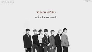 [THAISUB] iKON - Perfect (???)