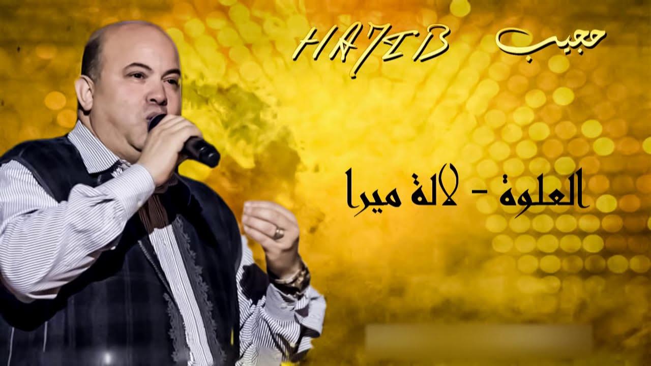 music hajib 9am zbibi 9am