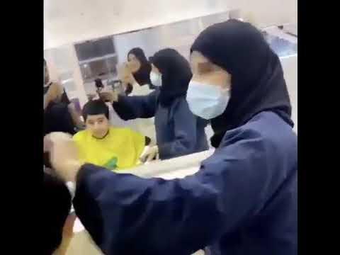 اول حلاقة سعودية في محافظة الطائف