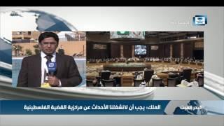 موفد الإخبارية: القمة العربية الـ 28 شكلت حضوراً غير مسبوقاً بين القادة