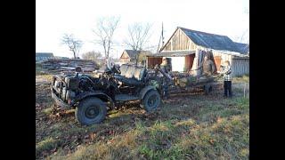 як зробити трактор з уаз 469