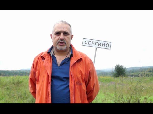 Репортаж из Сергинского психоневрологического интерната