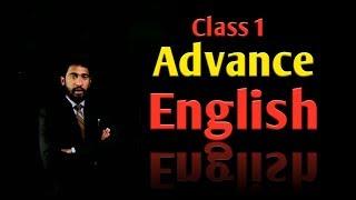 Advance Soken English   Advance English Speaking Class 1