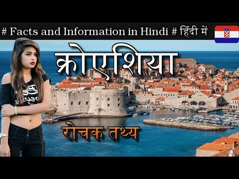 hindi dating culture