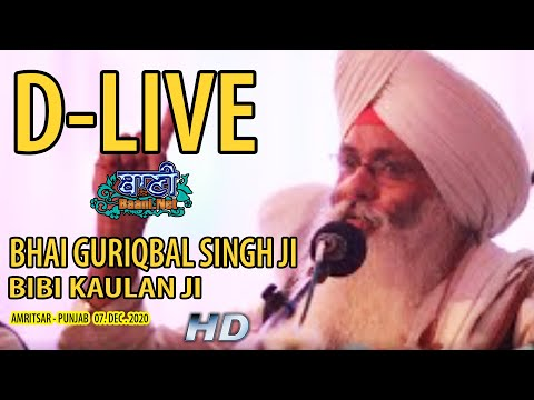 D-Live-Bhai-Guriqbal-Singh-Ji-Bibi-Kaulan-Ji-From-Amritsar-Punjab-7-Dec-2020