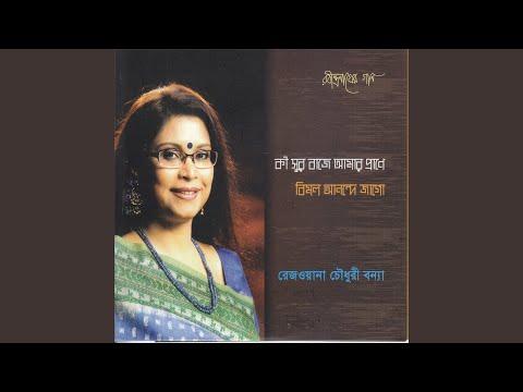 Amar Sokol Roser Dhara