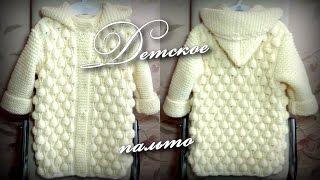 Детское пальто спицами. Дополнение./Baby coat knitting. Supplement