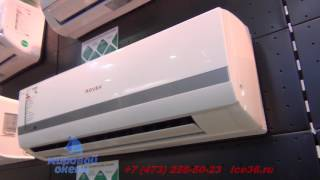 видео Купить напольно-потолочные кондиционеры в Краснодаре, низкие цены на сплит-системы напольно-потолочного типа
