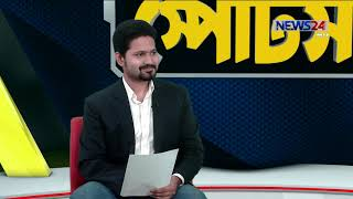 We Love Sports on 15th December, 2018 (Sports Show) on News24
