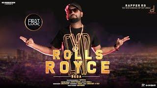 Rolls Royce Beda Kannada Rap First Look Rapper Ro DJ Lethal A Mruthyunjai M J