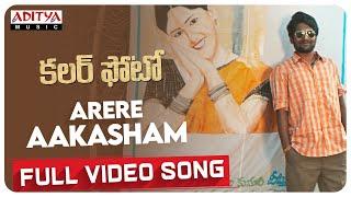 Arere Aakasham Full Video Song    Colour Photo Songs    Suhas, Chandini Chowdary   Kaala Bhairava