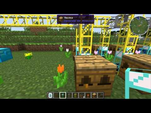 видео: Гайд по forestry - Автоматизация пчел и пасек. minecraft 1.7.10