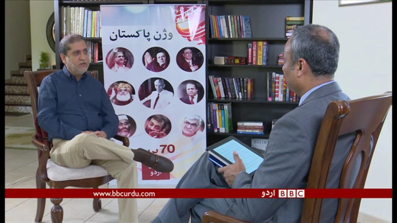 Baloch nationalist chief Sardar Akhter Mengal's unique interview   BBCURDU