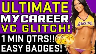 $ STIMULUS PACKAGE GLITCH $ NBA 2K15!! EASY VC, Badges & Upgrades!! 1 Min Qtrs + MyCareer Sliders!